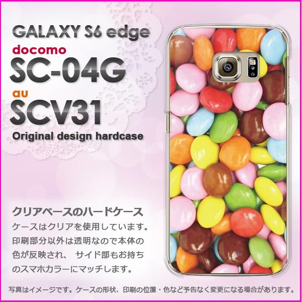 ゆうパケdocomo/au GALAXY S6 edge SC-04G/SCV31 ハードタイプ ケース/カバー マーブルチョコレート/sc04g-M615]