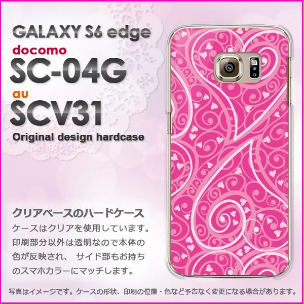 ゆうパケdocomo/au GALAXY S6 edge SC-04G/SCV31 ハードケース/カバー ハート(ピンク)/sc04g-pc-ne125]