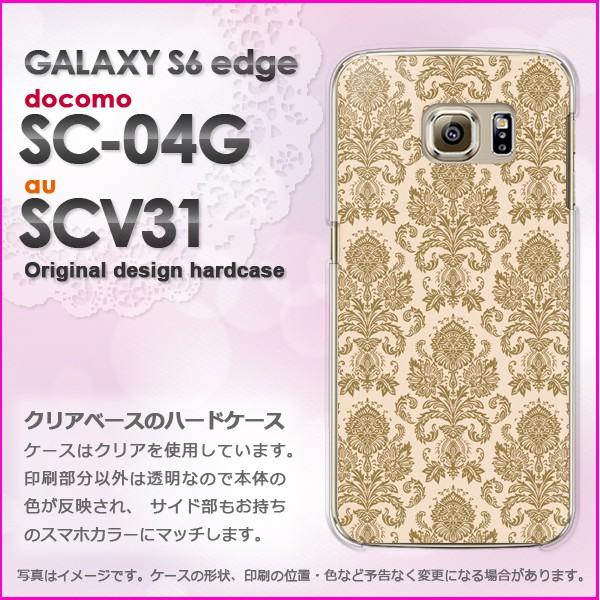ゆうパケdocomo/au GALAXY S6 edge SC-04G/SCV31 ハードタイプ ケース/カバー レトロ014/sc04g-PM014]