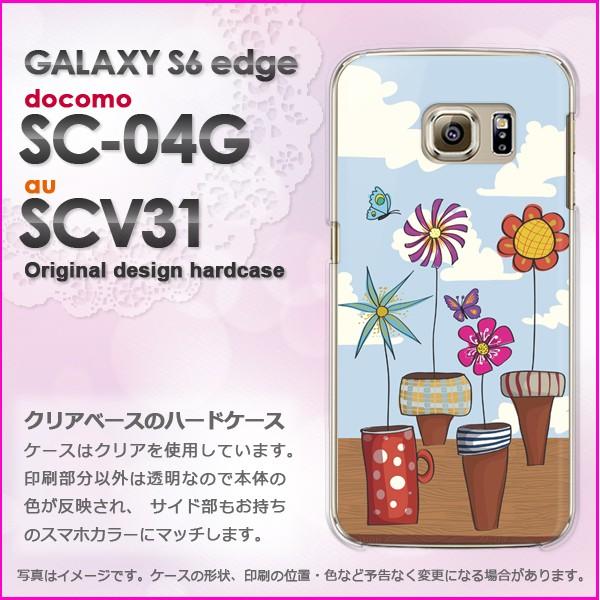 ゆうパケdocomo/au GALAXY S6 edge SC-04G/SCV31 ハードタイプ ケース/カバー フラワー290/sc04g-PM290]