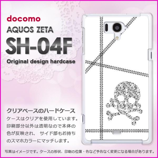 ゆうパケdocomo AQUOS ZETA SH-04F ハードケース/カバー ドクロ・シンプル(白)/sh04f-pc-ne209]