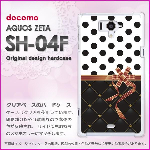ゆうパケdocomo AQUOS ZETA SH-04F ハードケース/カバー ドット・リボン(黒)/sh04f-pc-ne425]