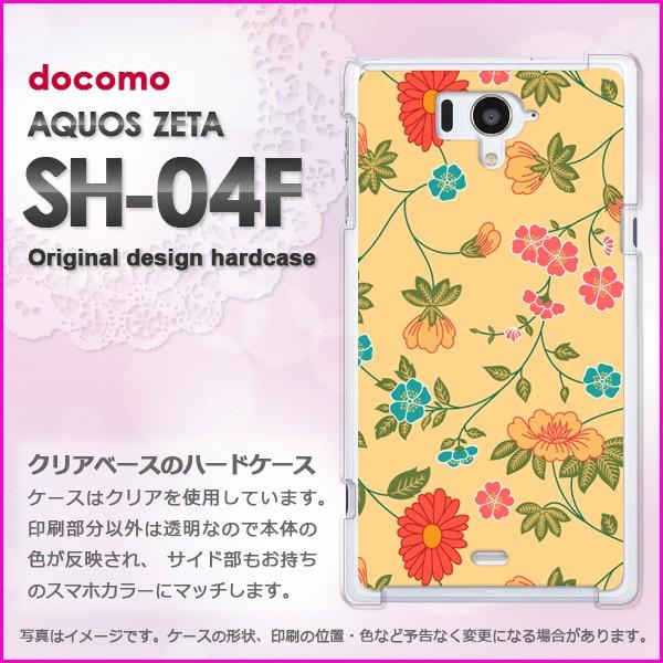 ゆうパケdocomo AQUOS ZETA SH-04F ハードケース/カバー 花(オレンジ)/sh04f-pc-new0016]
