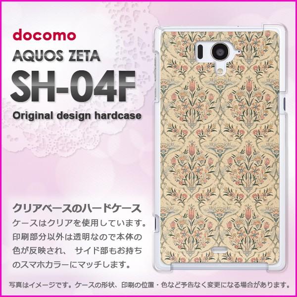 ゆうパケdocomo AQUOS ZETA SH-04F ハードケース/カバー シンプル(ベージュ)/sh04f-pc-new0232]