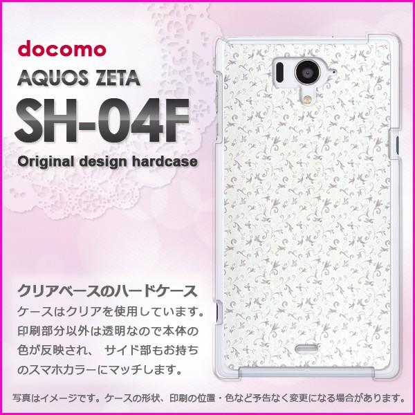 ゆうパケdocomo AQUOS ZETA SH-04F ハードケース/カバー シンプル(グレー)/sh04f-pc-new0242]
