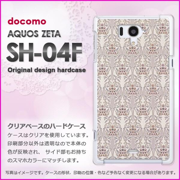 ゆうパケdocomo AQUOS ZETA SH-04F ハードケース/カバー シンプル(ベージュ)/sh04f-pc-new0367]