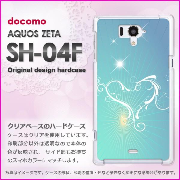 ゆうパケdocomo AQUOS ZETA SH-04F ハードケース/カバー ハート(ブルー)/sh04f-pc-new0578]