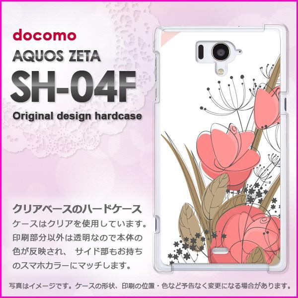 ゆうパケdocomo AQUOS ZETA SH-04F ハードケース/カバー 花(ピンク)/sh04f-pc-new0748]