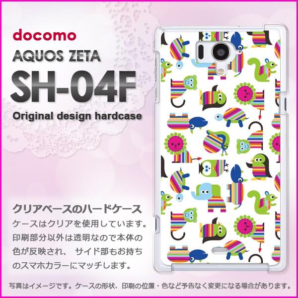 ゆうパケdocomo AQUOS ZETA SH-04F ハードケース/カバー 動物(白)/sh04f-pc-new0964]