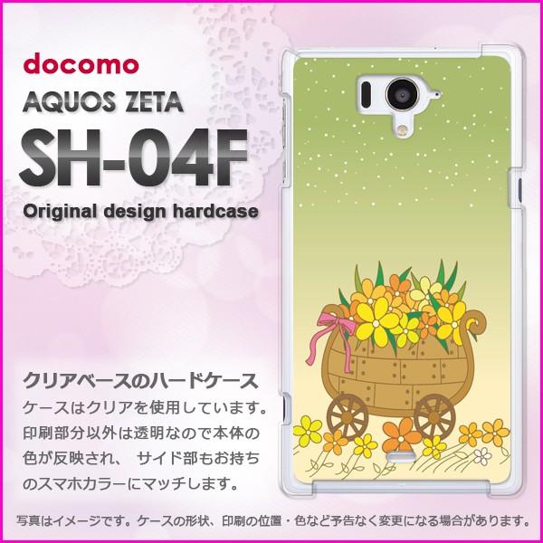 ゆうパケdocomo AQUOS ZETA SH-04F ハードケース/カバー 花・星(グリーン)/sh04f-pc-new1332]