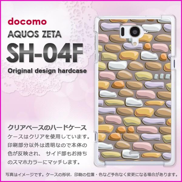 ゆうパケdocomo AQUOS ZETA SH-04F ハードケース/カバー シンプル・レンガ(グレー)/sh04f-pc-new1827]