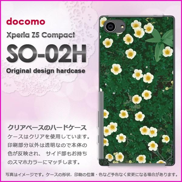 ゆうパケdocomo Xperia Z5 Compact SO-02H ハードケース/カバー 花(グリーン)/so02h-pc-ne280]