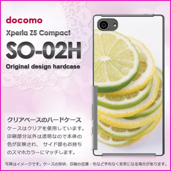 ゆうパケdocomo Xperia Z5 Compact SO-02H ハードケース/カバー スイーツ・ライム(グリーン)/so02h-pc-new0405]