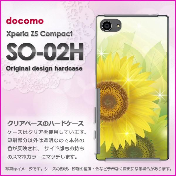 ゆうパケdocomo Xperia Z5 Compact SO-02H ハードケース/カバー 花・ひまわり(黄)/so02h-pc-new0638]