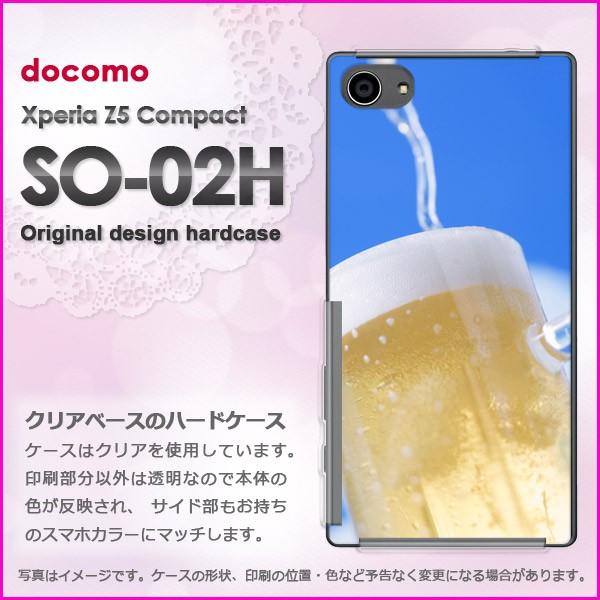 ゆうパケdocomo Xperia Z5 Compact SO-02H ハードケース/カバー シンプル・ビール(ブルー)/so02h-pc-new1498]