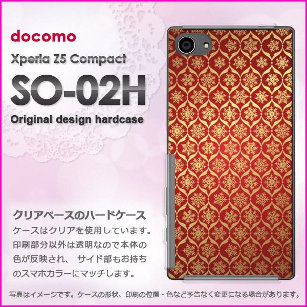 ゆうパケdocomo Xperia Z5 Compact SO-02H ハードケース/カバー シンプル(赤)/so02h-pc-new1775]