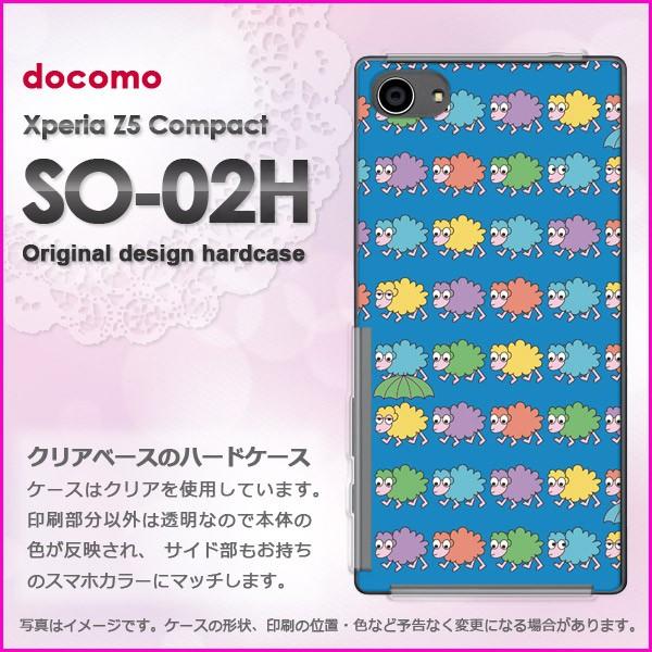 ゆうパケdocomo Xperia Z5 Compact SO-02H ハードタイプ ケース/カバー 羊ドット121/so02h-PM121]
