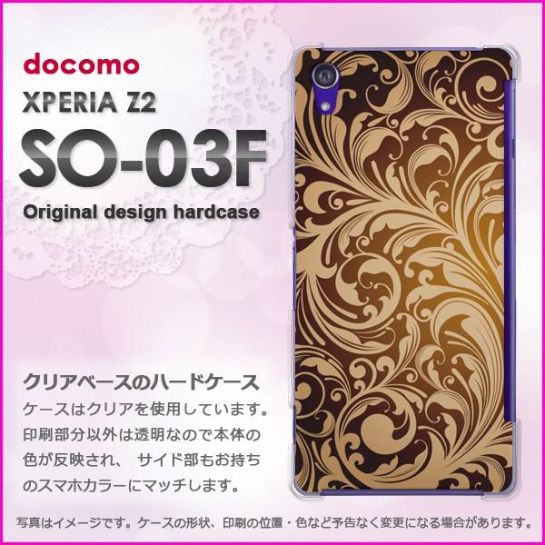 [ゆうパケ] docomo XPERIA Z2 SO-03F ハードケース/カバー [シンプル・葉(ブラウン)/so03f-pc-ne173]