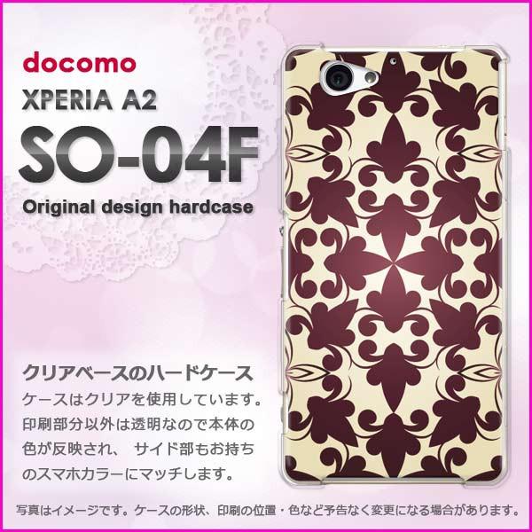 ゆうパケdocomo XPERIA A2 SO-04F ハードケース/カバー シンプル(ベージュ))/so04f-pc-new1784]