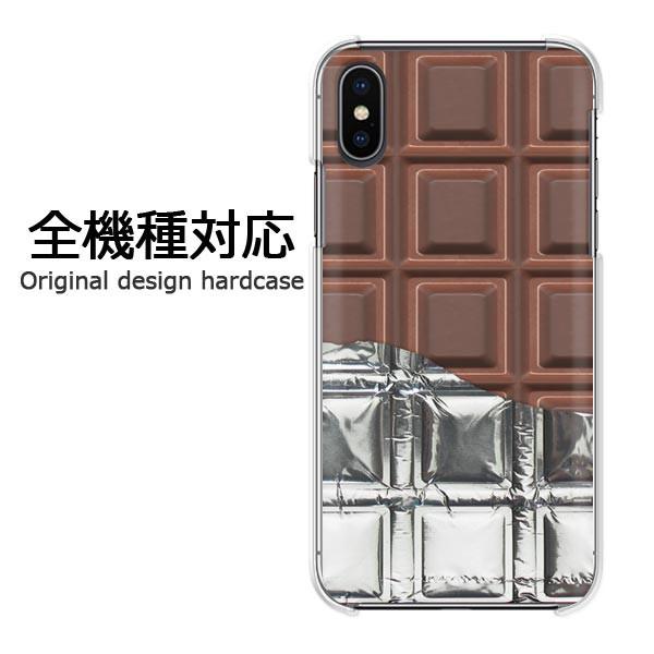 c2599d6227 スマホケース プリント 全機種対応 カバー ハード iPhoneXs SOV39 SHV43 Pixel3 板チョコ銀紙付milk