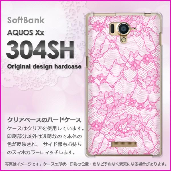 ゆうパケSoftBank AQUOS Xx 304SH ハードタイプ ケース/カバー レース2(ピンク)/304sh-M784]