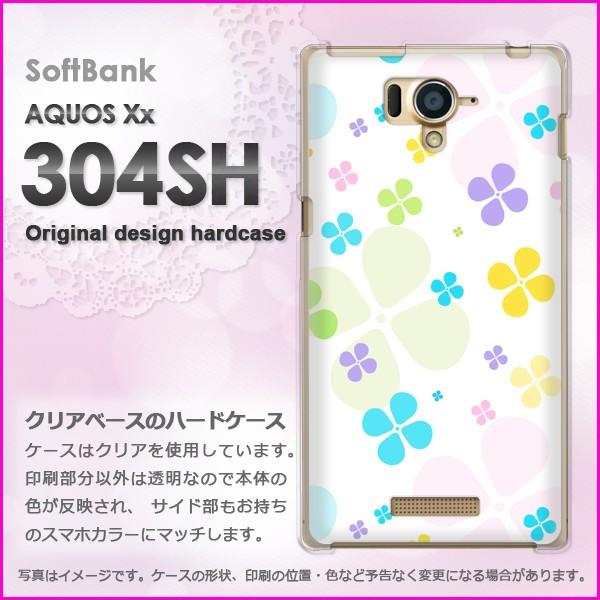 ゆうパケSoftBank AQUOS Xx 304SH ハードケース/カバー 花・クローバー(白)/304sh-pc-ne010]