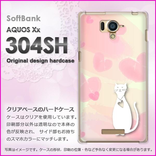 ゆうパケSoftBank AQUOS Xx 304SH ハードケース/カバー ハート・猫・動物(ピンク)/304sh-pc-ne226]