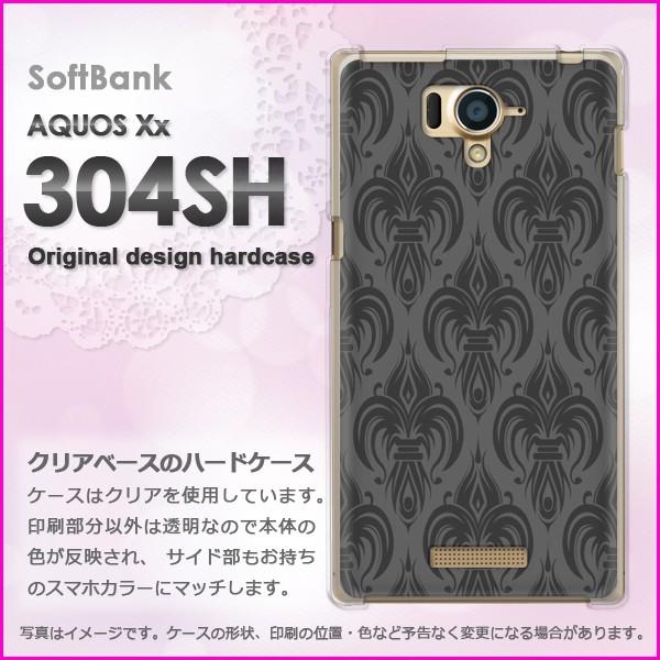 ゆうパケSoftBank AQUOS Xx 304SH ハードケース/カバー シンプル(黒)/304sh-pc-new0144]