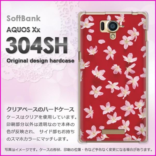 ゆうパケSoftBank AQUOS Xx 304SH ハードケース/カバー 花(ピンク・赤)/304sh-pc-new0360]