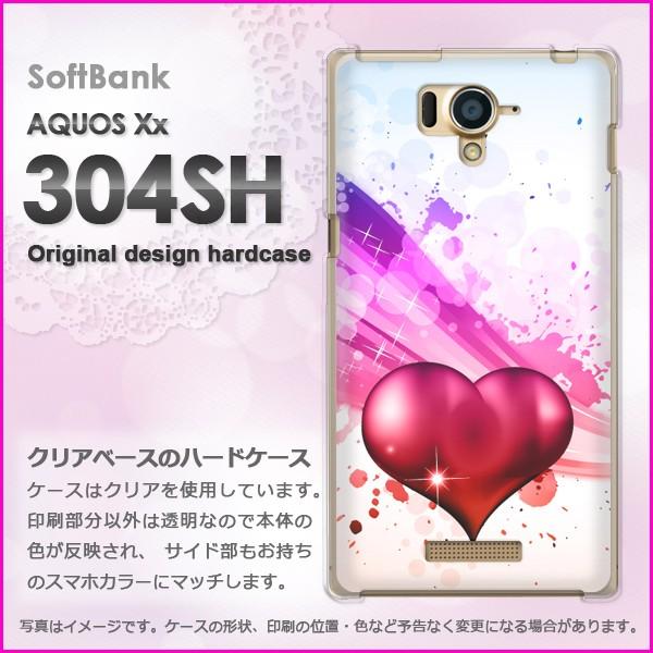 ゆうパケSoftBank AQUOS Xx 304SH ハードケース/カバー ハート(白・ピンク)/304sh-pc-new0593]