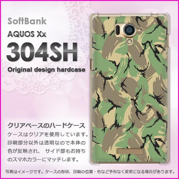 ゆうパケSoftBank AQUOS Xx 304SH ハードケース/カバー 迷彩・シンプル(グリーン)/304sh-pc-new1160]