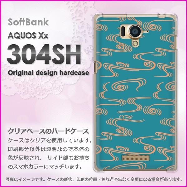 ゆうパケSoftBank AQUOS Xx 304SH ハードケース/カバー 和柄(ブルー)/304sh-pc-new1223]