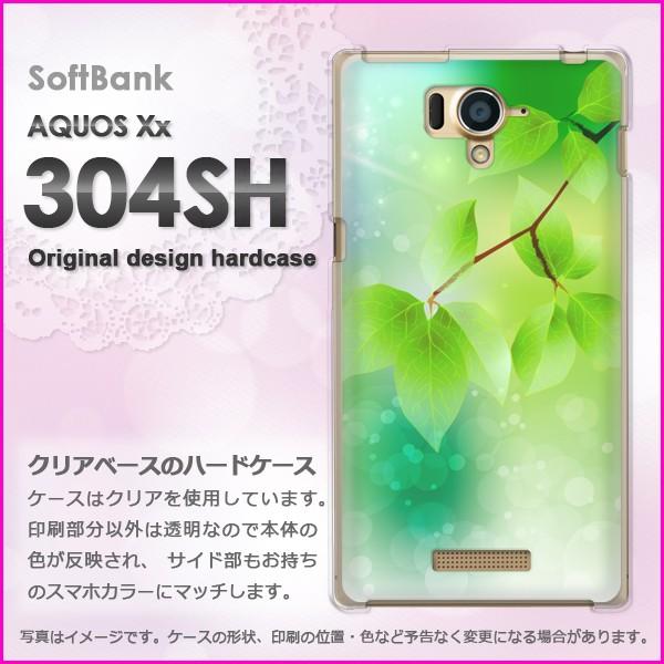 ゆうパケSoftBank AQUOS Xx 304SH ハードケース/カバー 花・葉・キラキラ(グリーン)/304sh-pc-new1376]