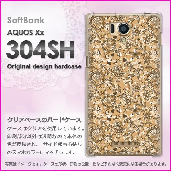 ゆうパケSoftBank AQUOS Xx 304SH ハードケース/カバー 花・レトロ(ブラウン)/304sh-pc-new1655]