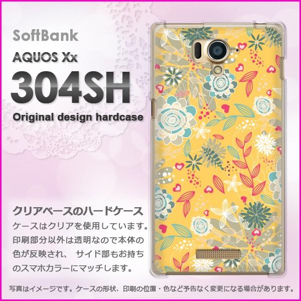 ゆうパケSoftBank AQUOS Xx 304SH ハードケース/カバー 花・レトロ(黄)/304sh-pc-new1672]