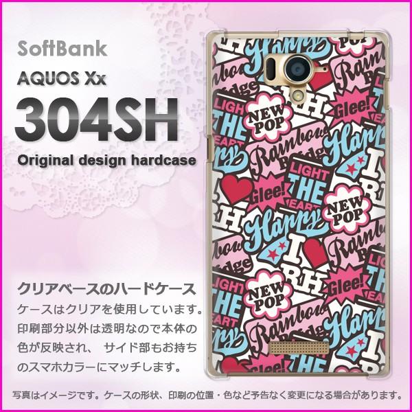 ゆうパケSoftBank AQUOS Xx 304SH ハードケース/カバー シンプル・POP(ブルー)/304sh-pc-new1888]