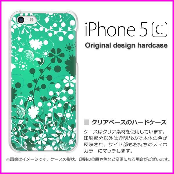 ゆうパケ docomo/au/SoftBank iPhone 5C ハードタイプ ケース/カバー [花・シンプル(グリーン)/i5c-pc-ne275]