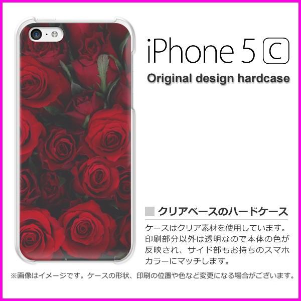 ゆうパケ docomo/au/SoftBank iPhone 5C ハードタイプ ケース/カバー [花・バラ(赤)/i5c-pc-new0349]