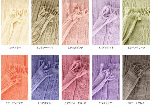(送料無料)お試し 日本製 UVカット コットン ガーゼマフラー 初回限定価格<おひとり様1枚まで>