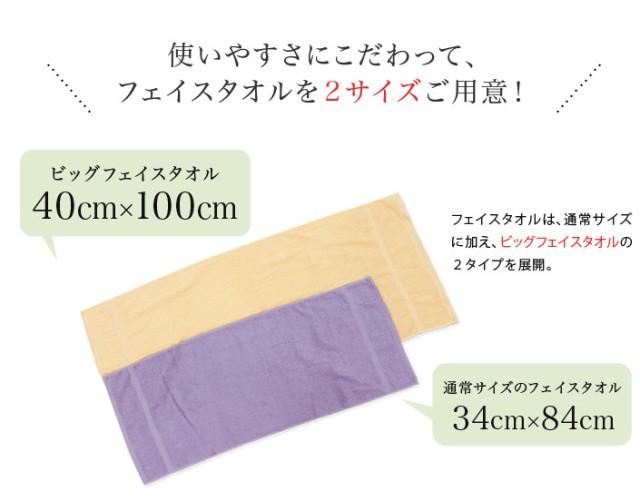 日本製 デイリータオル バスタオル