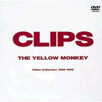 【DVD】CLIPS Video Collection 1992~1996/YELLOW MONKEY [COBA-50449] イエロー・モンキー