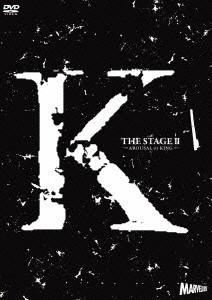 【DVD】舞台 K 第二章-AROUSAL OF KING-/ [KIBA-2251]