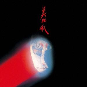 【CD】美狂乱/美狂乱 [KICS-3602] ビキヨウラン