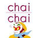 【CD】Chai Chai/オムニバス [TOCT-25853]