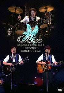 【DVD】アリス コンサートツアー2013~It's a Time~日本武道館ファイナル/アリス [TYBN-10007]