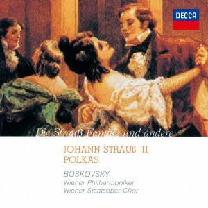 【CD】J.シュトラウスII:ポルカ集/ボスコフスキー [UCCD-9932]