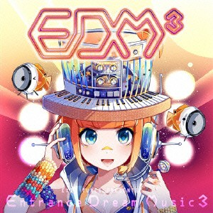 【CD】EXIT TUNES PRESENTS Entrance Dream Music3/オムニバス [QWCE-594]