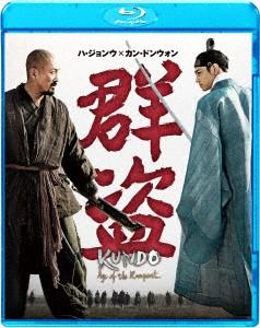 【Blu-ray】群盗(Blu-ray Disc)/カン・ドンウォン [TWBS-80598] カン・ドンウオン