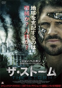 【DVD】ザ・ストーム/ジョン・ヘニガン [ALBSD-2008] ジヨン・ヘニガン