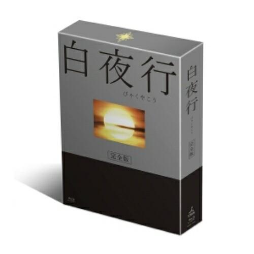 超激安 【Blu-ray】白夜行 完全版 Blu-ray BOX(Blu-ray Disc)/山田孝之/綾瀬はるか [TCBD-475] ヤマダ タカユキ/アヤセ ハルカ, ドラッグエール d70568df